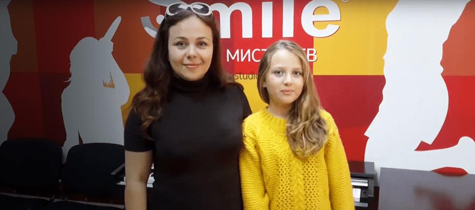 видео отзывы Smile
